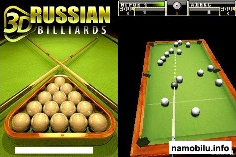 3D Ultimate Russian Billiards - JAVA игра