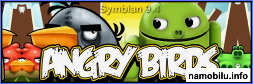 Angry Birds для Symbian 9.4