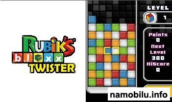 Disney Bonus Selection: Rubiks - Mobile Java Games