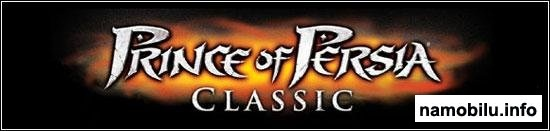 Prince of Percia : Classic